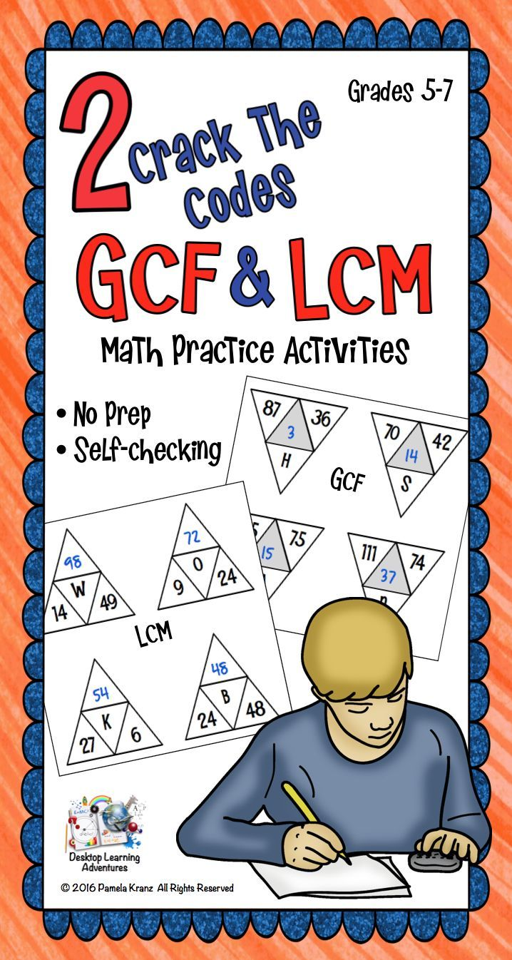 Kids will enjoy finding the greatest common factors and least common multiples in these two Crack the Code puzzles - great for centers! Grades 5-7