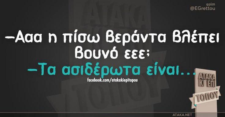 https://www.facebook.com/photo.php?fbid=740508222721648