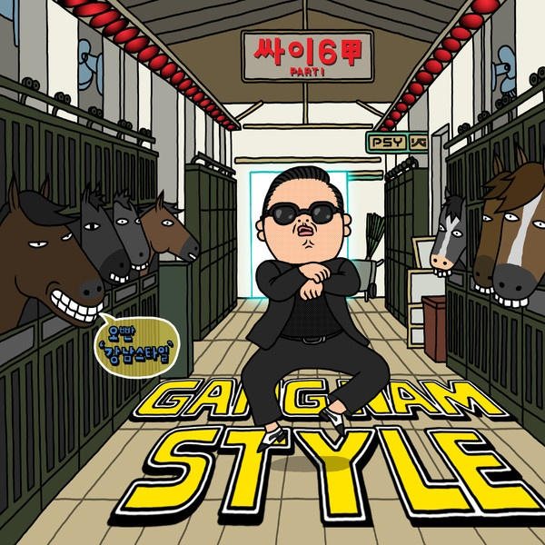 Let's face it, it's been way too long since we've had a banging Korean pop track with decent invisible horse riding dance moves that we can all learn. With over 160 million views on YouTube in less than two months, Gangnam-Style has got to be the video of the year, and the only one so far to have spawned an imitation dance called the 'invisible horse'.