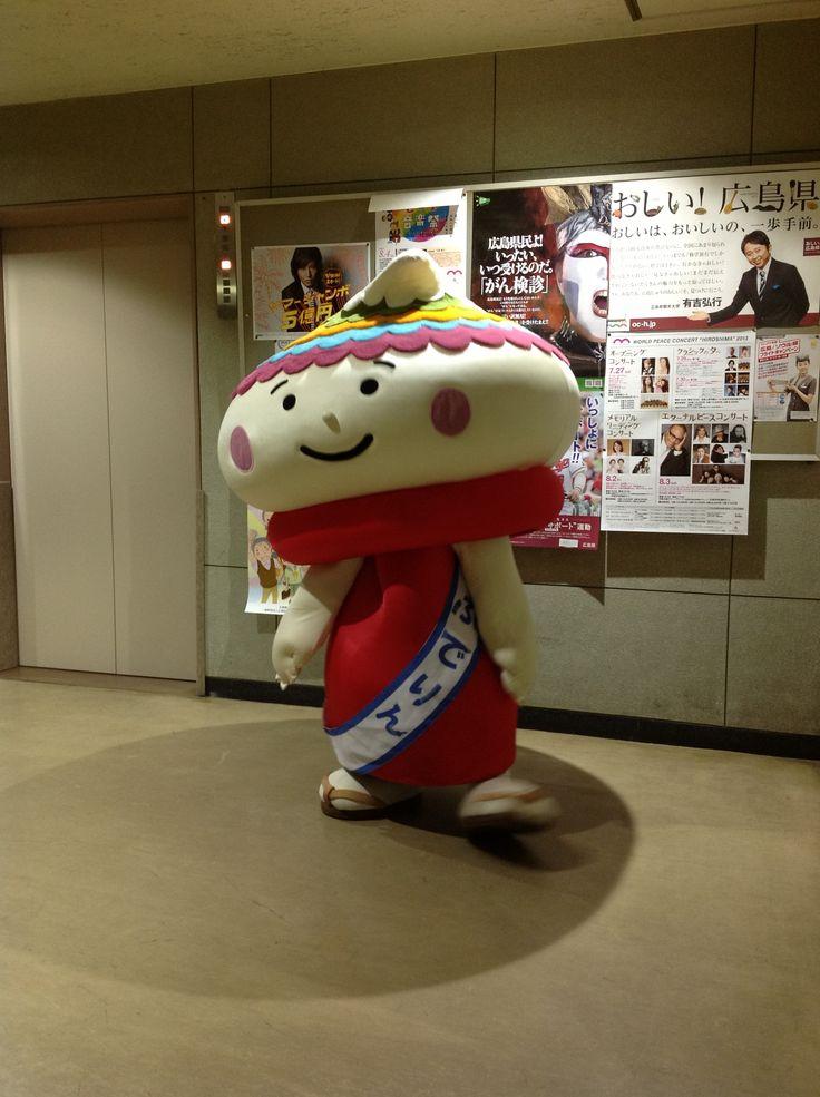 熊野町の観光大使ふでりん。