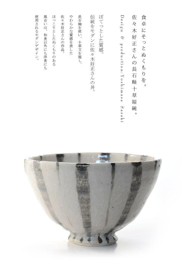 Yoshimasa Sasaki