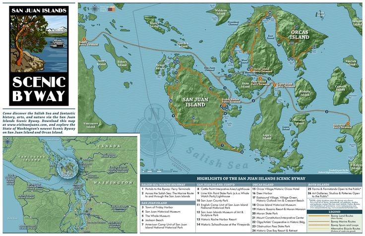San Juan Islands Scenic Byway map.  It begins at the Washington State ferry landing in Anacortes - the only marine highway that is also a Scenic Byway!  Map by San Juan Scenic Byway project.  Contact Liz Illg
