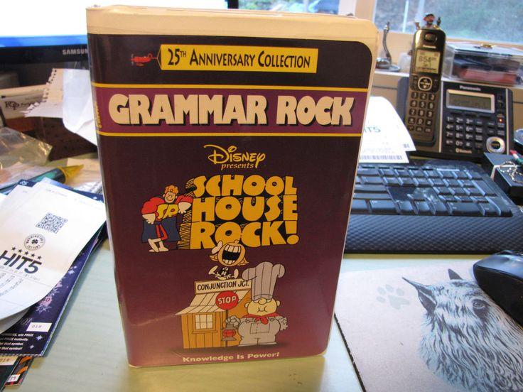 School House Rock  Grammar Rock  VHS - 25th Anniversary Collection - Disney
