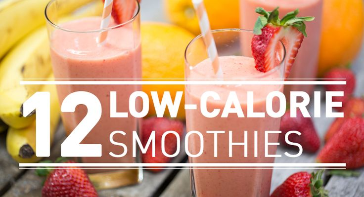 UNDER 150 CALORIES PER SERVING | Whether you're counting calories or wanting to cut back a bit, this collection of 12 smoothies under 150 calories is for you! #blenderrecipes #blendtec