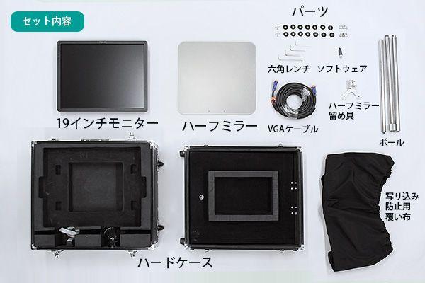 プロンプター・床置き型スピーチプロンプターの販売【アテイン株式会社】