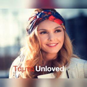 http://www.music-bazaar.com/greek-music/album/898181/Unloved-Single/?spartn=NP233613S864W77EC1&mbspb=108 ΤΑΜΤΑ - Unloved (Single) (2015) [Pop] # #Pop