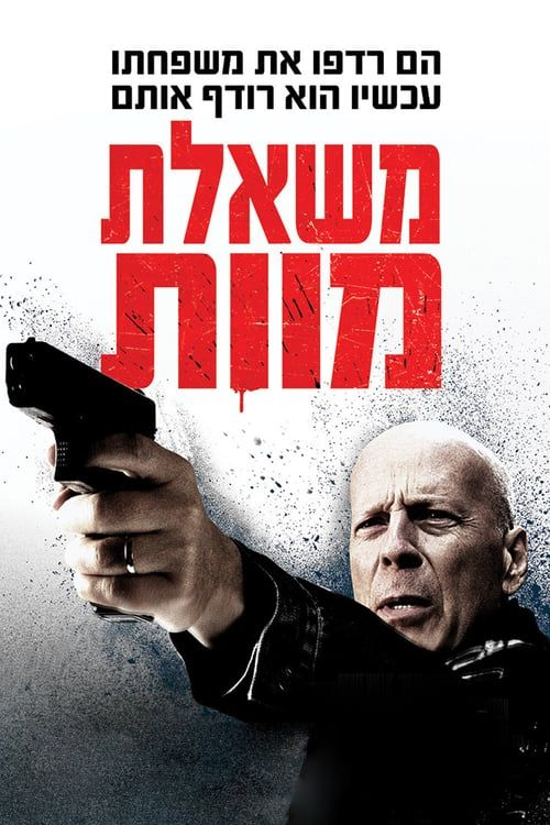 123MOVIES!. Death Wish (2018) Online Full #HD Streaming Movie with English Subtitle