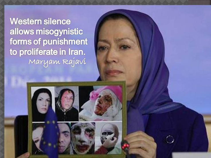 Maryam Rajavi: Western silence  allows misogynistic forms of punishment to proliferate in Iran.