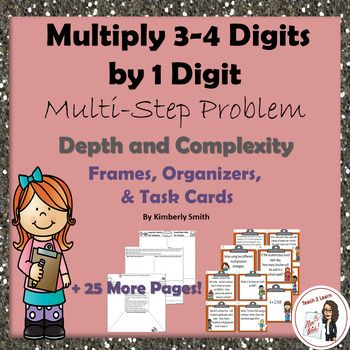 Solve word problems involving multiplication concepts using state testing formatting such as: multiplying 3-4 digits by 1 digit, taking the product and using it to add or subtract with other amounts, and multiplying more than one way! Students also must communicate their