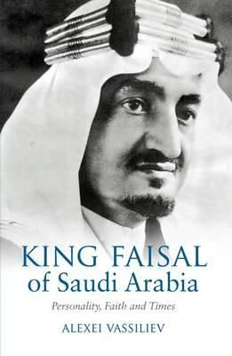 King Faisal (1906 - 1975) King of Saudi Arabia, assassinated by his nephew Faisal bin Musaid. Description from pinterest.com. I searched for this on bing.com/images
