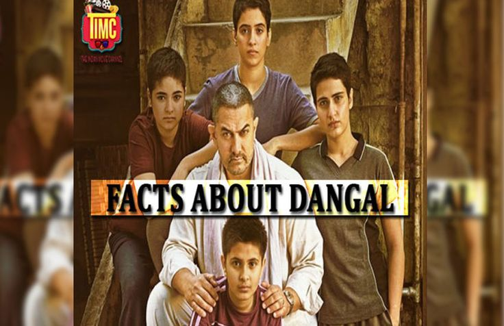 8 Facts About Dangal That Will Leave You Awestruck  #Bollywood #Movies #TIMC #TheIndianMovieChannel #Entertainment #Celebrity #Actor #Actress #Director #Singer #IndianCinema #Cinema #Films #Magazine #BollywoodNews #BollywoodFilms #video #song #hindimovie #indianactress #Fashion #Lifestyle #Gallery #celebrities #BollywoodCouple #BollywoodUpdates #BollywoodActress #BollywoodActor