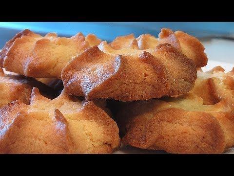 Печенье песочно-сливочное . Очень вкусно!