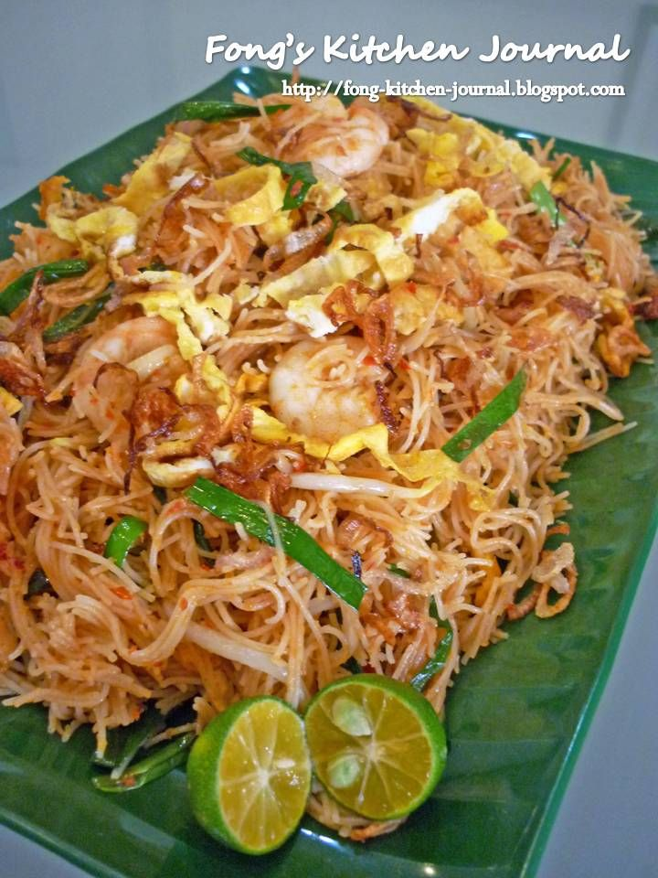Fong's Kitchen Journal: Nyonya Fried Mee Siam