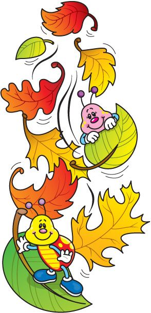 AUTUMN / FALL LEAVES CLIP ART