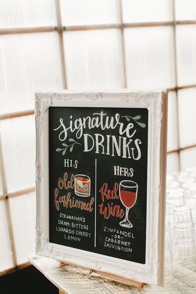 Wedding Stationery Inspiration: Cocktail Hour Ideas / Oh So Beautiful Paper