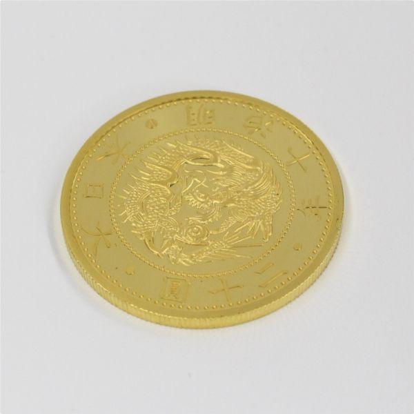 【中古】明治 旧二十円金貨幣 純金 明治十年銘再鋳作品/新品同様・極美品・美品の中古ブランド時計を格安で提供いたします。