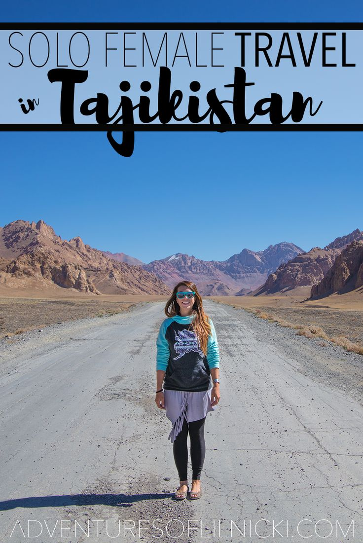 The ultimate guide on solo female travel in Tajikistan!  Pictured: Pamir Highway (M41), GBAO.