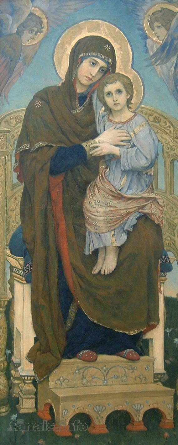 Виктор Васнецов.   Богоматерь с младенцем.   Victor Vasnetsov.   God Mother with the Child.