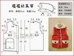 Free Book - Chinese method - children's wear