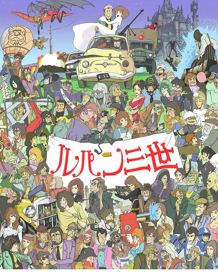 Fantastic giant Lupin character assembly. Have you seen all of the episodes?