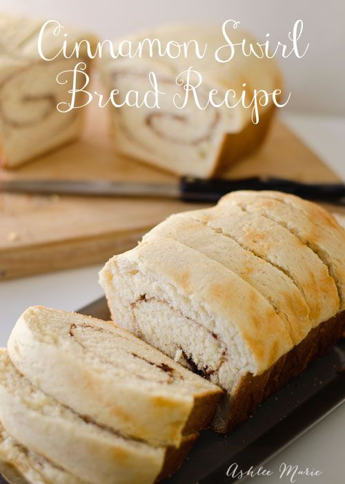 This is THEE best recipe to make French Toast from. Check out this Cinnamon Swirl Bread!