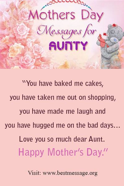 Happy Mothers Day Messages for Aunt | Happy mothers day