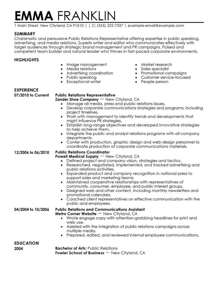 Public Relations Resume Template - http://topresume.info/public-relations-resume-template/