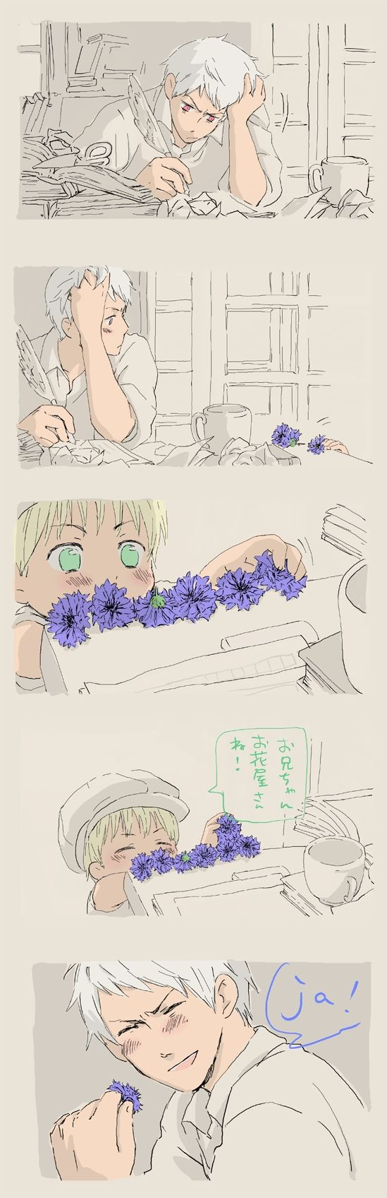Hetalia - Germany and Prussia. Awww this made me feel all warm inside