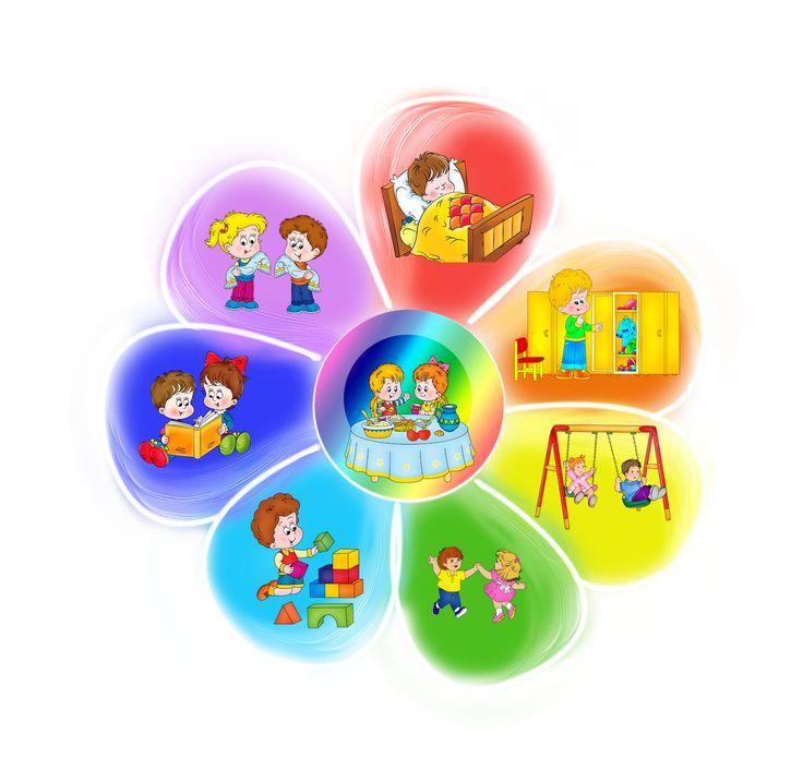 детский сад png - Google Търсене