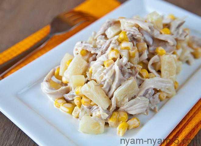 Найсмачніший салат з копченою курочкою та ананасом : Ням ням за 5 хвилин