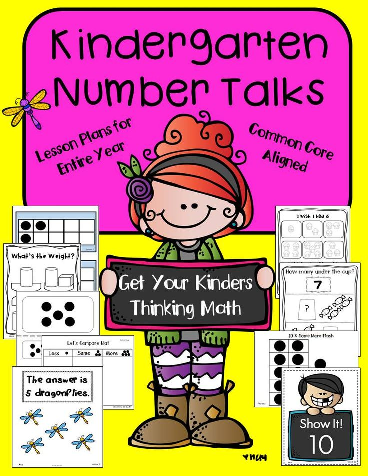 A quick and motivating way to get your kinders excited about math and engaged in daily mathematical conversations. It is one of my students' favorite parts of their day. 