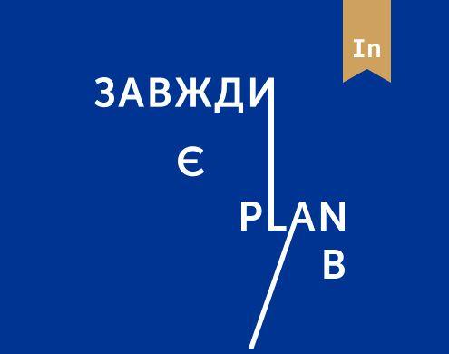 Ознакомьтесь с этим проектом @Behance: «Plan B» https://www.behance.net/gallery/41333473/Plan-B