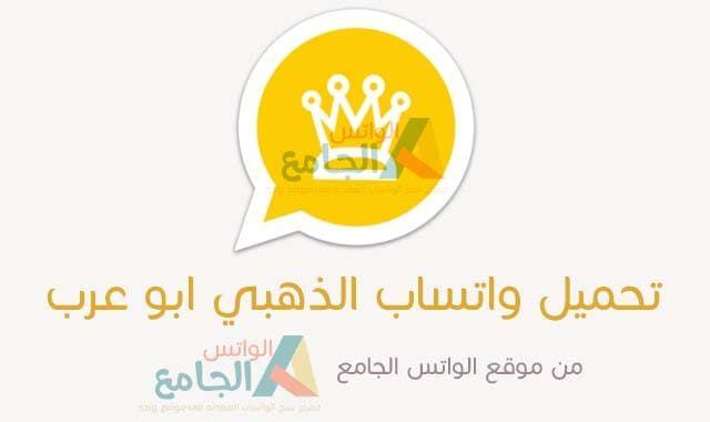 شعار الموقع ذهبي