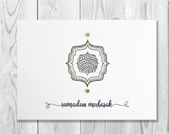Ramadan Mubarak Card Ramadan Greeting Card by SidraArtBoutique http://greatislamicquotes.com