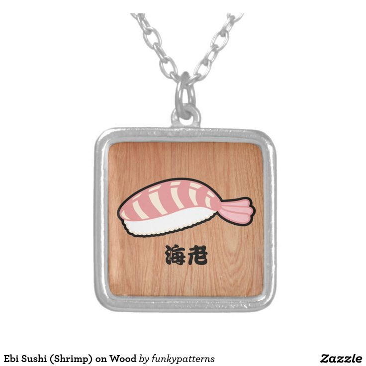 Kawaii sushi art, Sushi themed gifts, sushi drawings, gift for sushi lover, gift for japan lovers - Ebi Sushi (Shrimp) on Wood Square Pendant Necklace