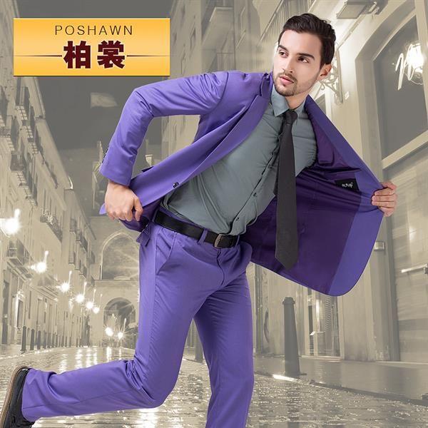 Фиолетовые костюмы купить