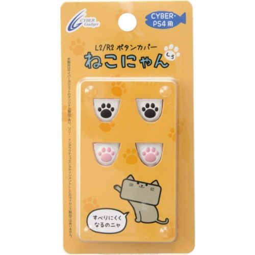 CYBER-Japan-Neko-nyan-Cat-cute-Slide-Pad-Cover-for-Playstation-PS-4-R2-L2-White
