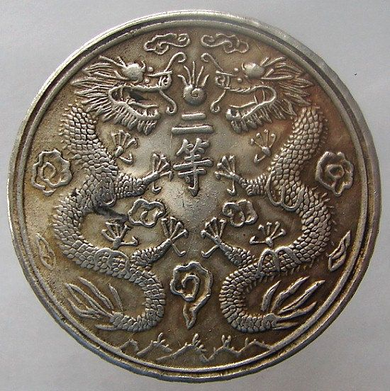 CHINESE DOUBLE DRAGON Coin No Date Ancient China Tael double dragon.