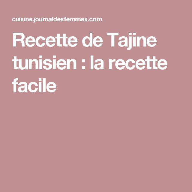 Recette de Tajine tunisien : la recette facile