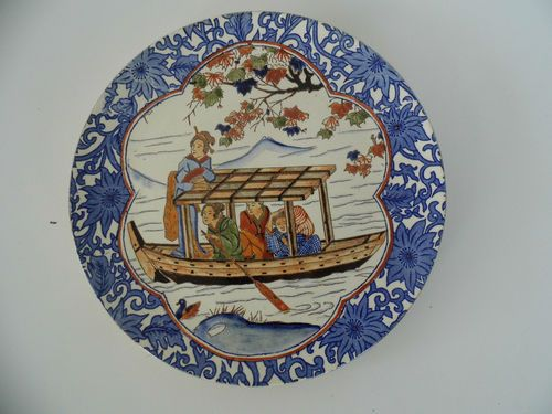 Faience gien assiette decor chinois ebay a thing of for Service de table chinois