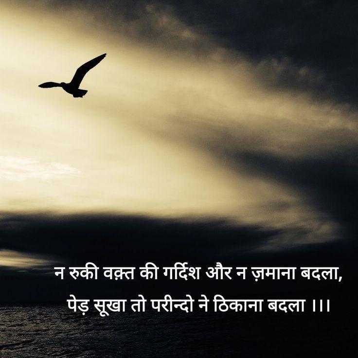 वक्त hindi•