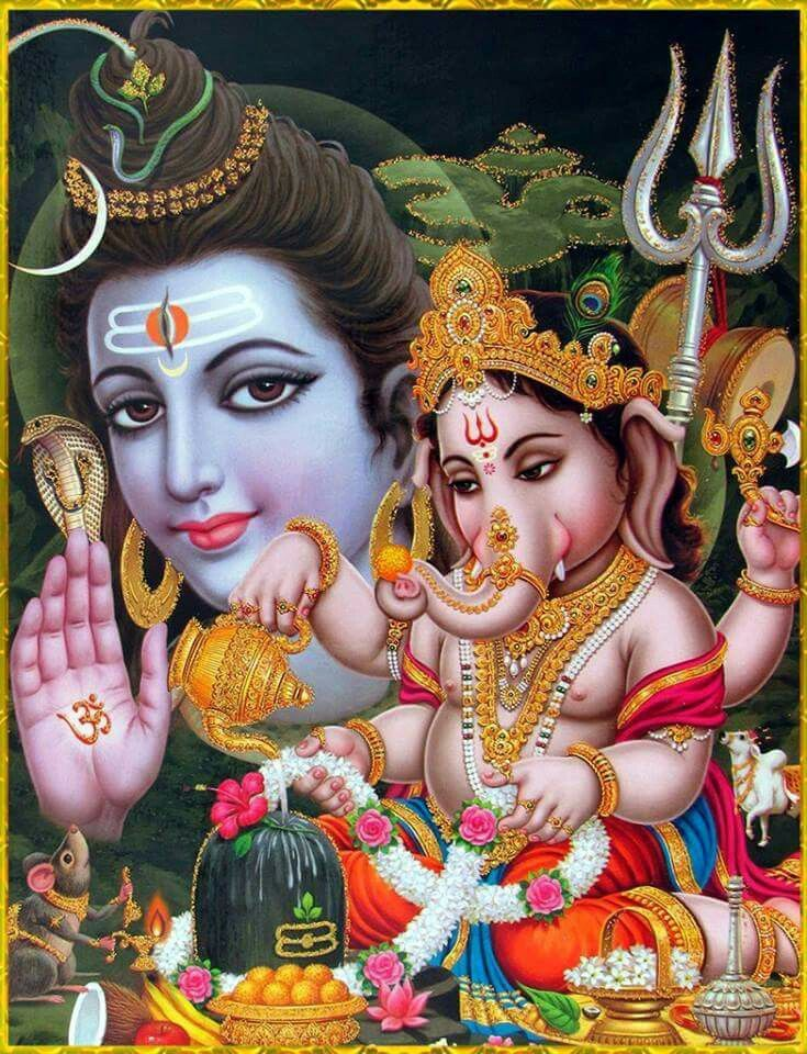 Ganapati Worshiping Shiv Lingam with Shiv