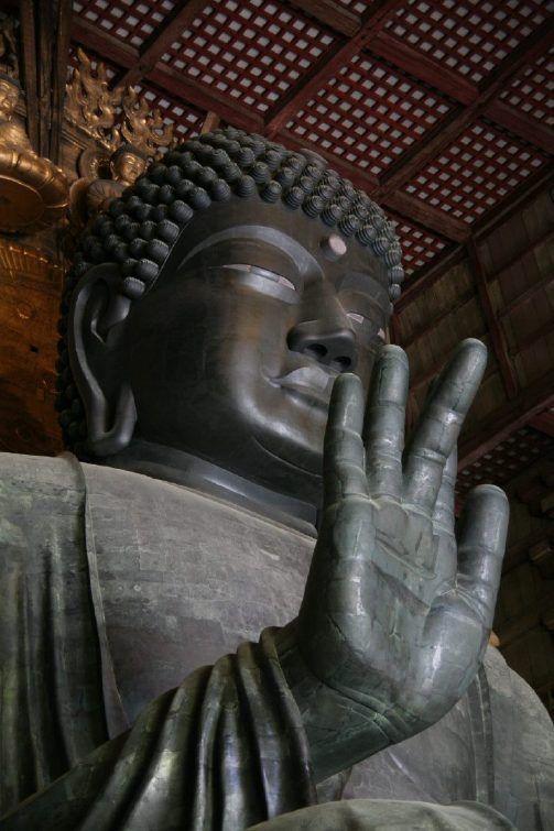 Nara no Daibutsu  Great Budda