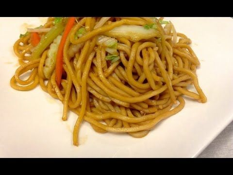 23 best asian cooking images on pinterest chinese food asian food how to make vegetable lo mein video find this pin and more on asian cooking forumfinder Image collections