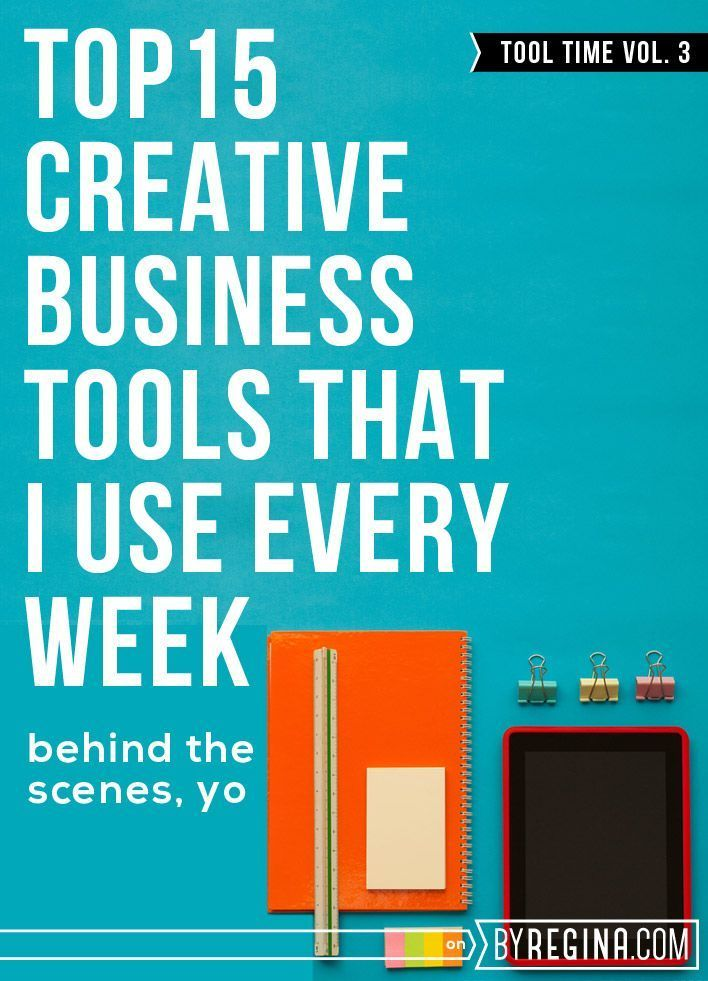 Details on the Top 15 Creative Business Tools I Use as an Infopreneur every single week. These tools are excellent for any blogger or freelancer or person who wants to package and sell information products.