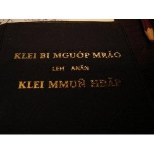 Pocket Vietnamese New Testament and Psalms / 1975 Printing / Klei Bi Mguop Mrao Leh Anan Klei Mmun Hdap / 570 pages   $49.99