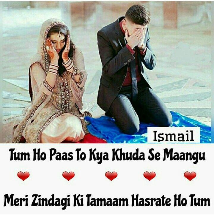 Allah Quotes Hindi Quotes Muslim Quotes Sad