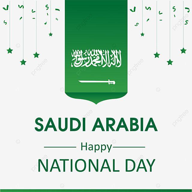 المملكة العربية السعودية اليوم الوطني 23 سبتمبر علم المملكة العربية السعودية علم السعودية اليوم الوطني للمملكة العربية السعودية 23 سبتمبر Png والمتجهات للتحم Happy National Day Eid Boxes National Day