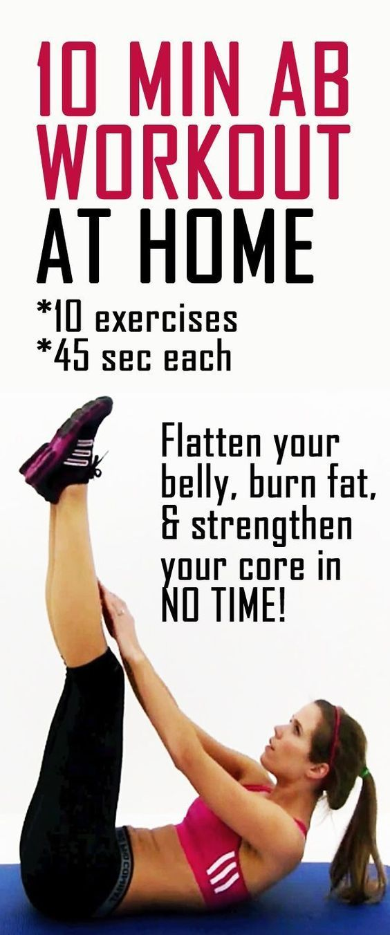 Use this 10 Minute Abs Workout to focus on strengthening and toning your midsection. This workout can be used by itself or you can use it in addition to another routine to get some extra abdominal work. Though you only go through each exercise once, the 45 seconds straight for each move is more than enough to get a good burn.