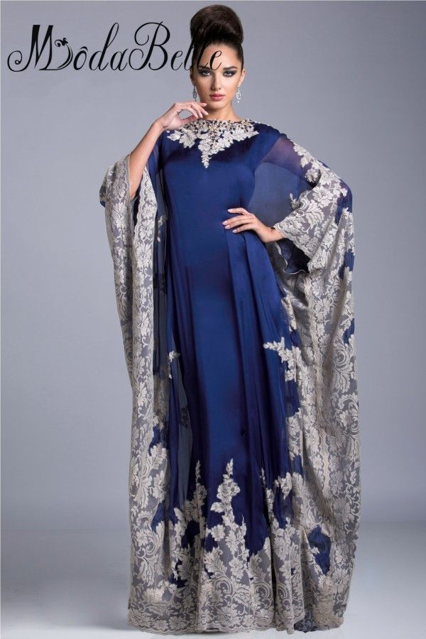Abaya Kaftan Robe *** AliExpress Affiliate's Pin.  Details on this product can be viewed by clicking the VISIT button